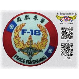 空軍F-16戰鬥機鳳凰專案臂章